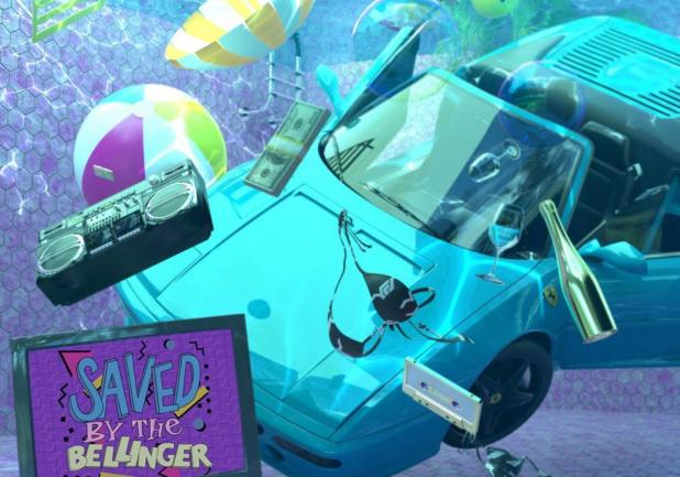 奥拉迪波更新社媒为歌手埃里克-贝林格宣传新专辑