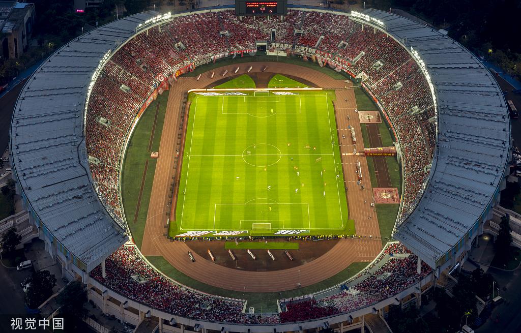 国足与关岛一役球票将在周二恒大亚冠结束后开售