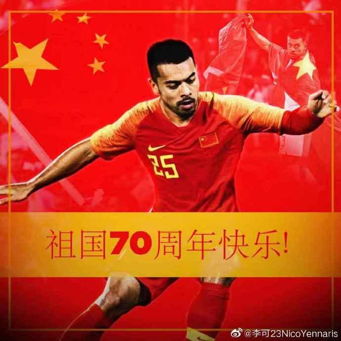 李可:阅兵式非常 震动 ,让我感到了身为中国人的骄傲