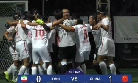 恭喜!中国1-0胜伊朗,第六次夺得盲人足球亚锦赛冠军
