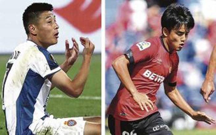 马略卡媒体:与西班牙人的竞赛是武磊和久保建英的对决