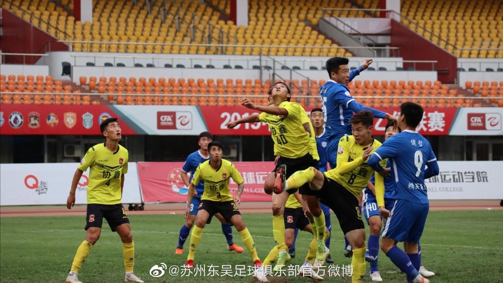 中乙决赛区:苏州东吴胜河北精英,江西联盛不敌泰州重大