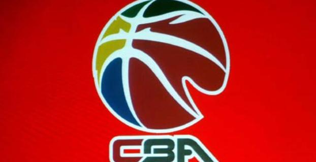 CBA公司:拥护篮协,取消与NBA发展联盟球队季前赛