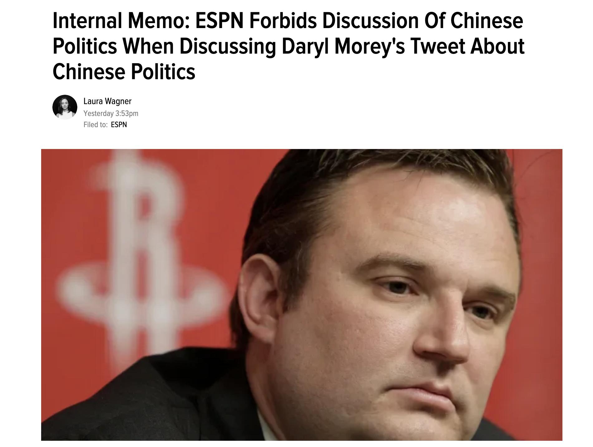 ESPN今日要求旗下的节目报道中避免讨论中国政治