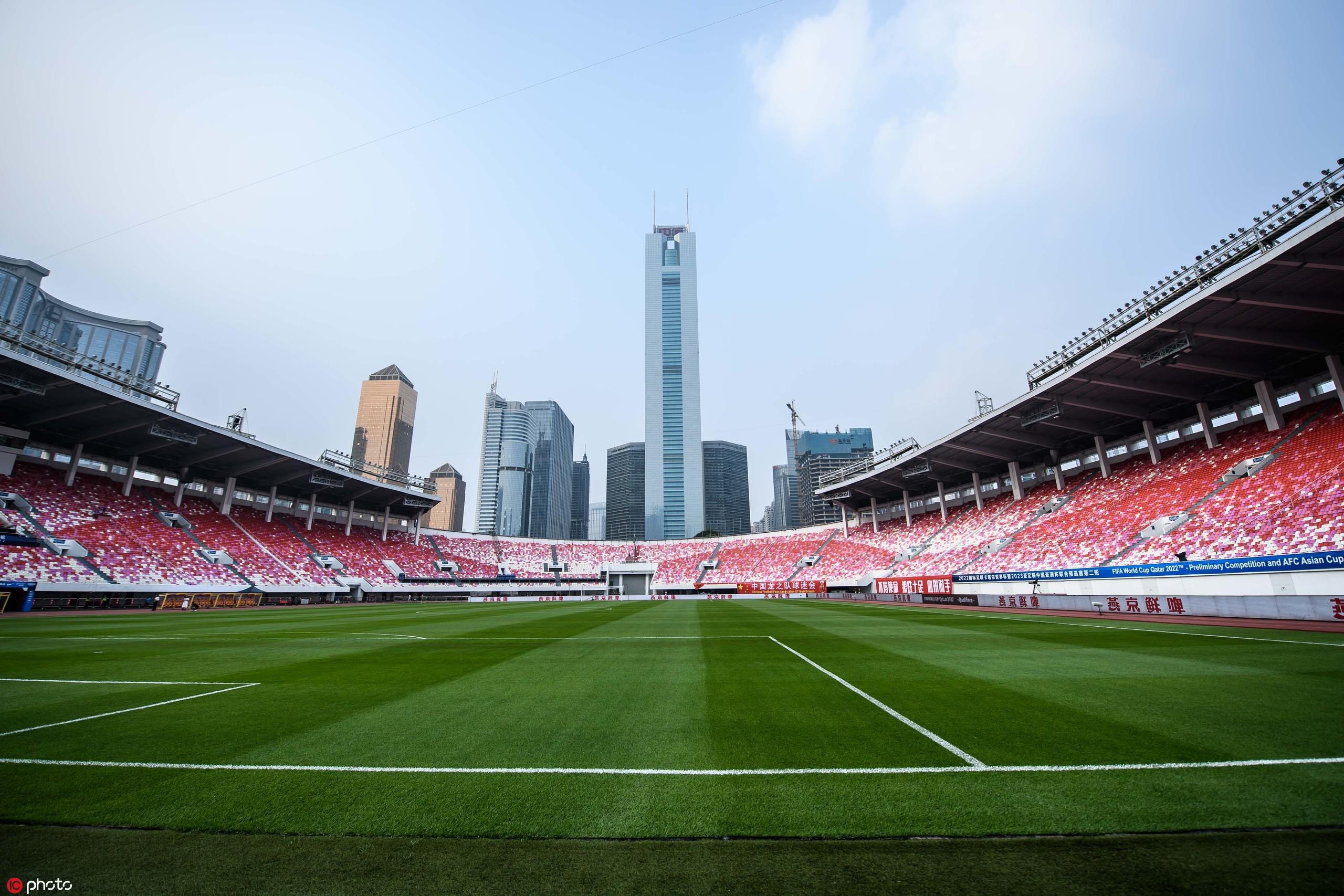 多图流:世预赛首个主场,广州天体中心静待国足将士