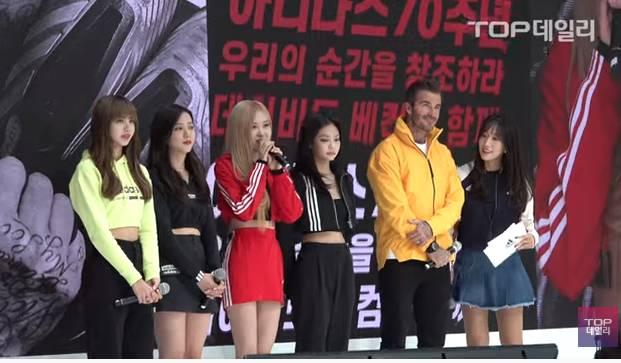 韩媒:贝克汉姆赴韩国参加活动,女团迟到致空等20分钟