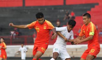 新快报:国青复仇印尼提升信心,球队状态远没到最佳