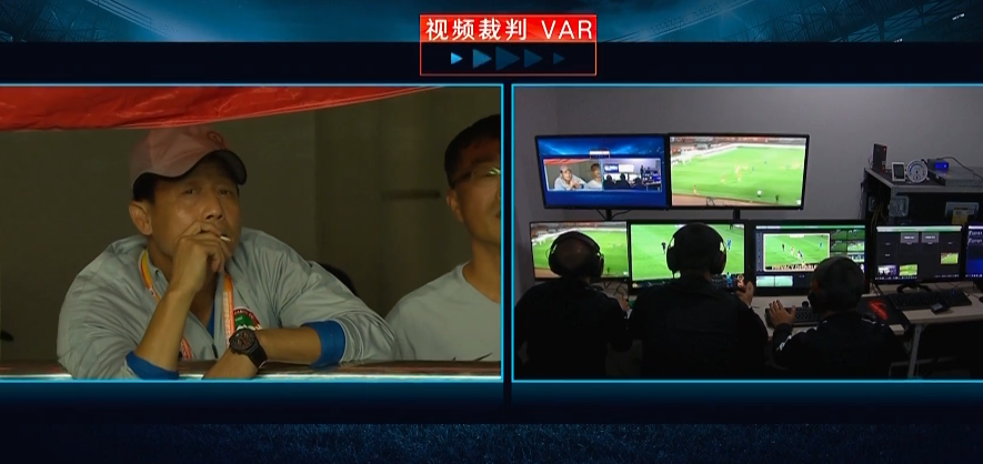 GIF:裁判观看VAR,同时王宝山在看台上吸烟