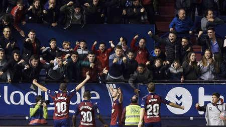 魔鬼主场延续,奥萨苏纳在萨达尔球场跨赛季连续30场不败