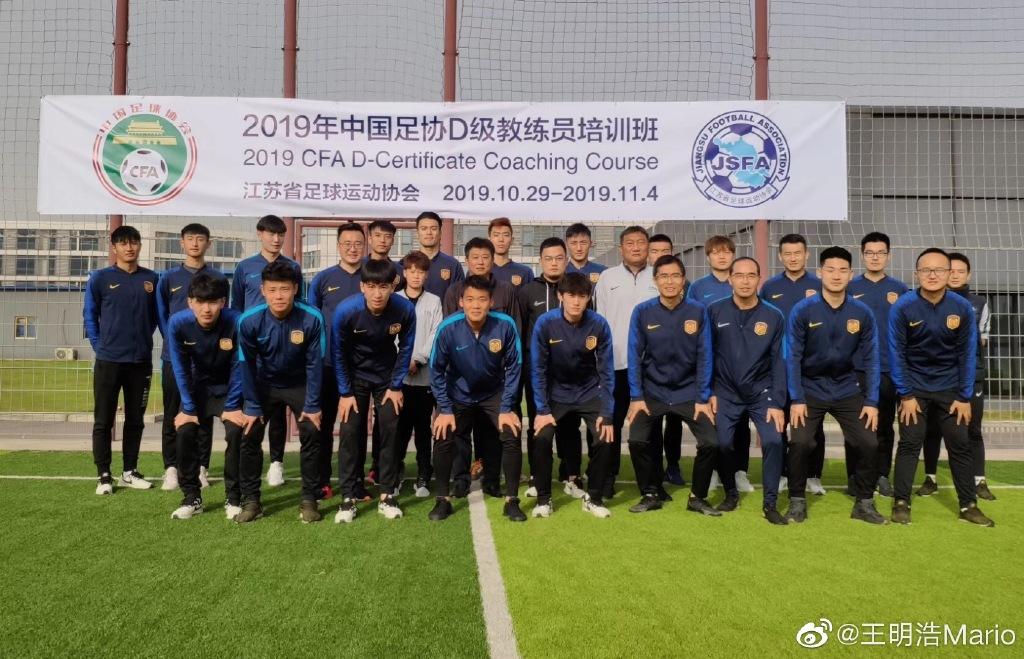 记者:顾超、汪嵩等苏宁球员将在间歇期参加教练培训班