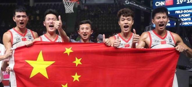 FIBA:中国三人篮球男女队均获得东京奥运会资格