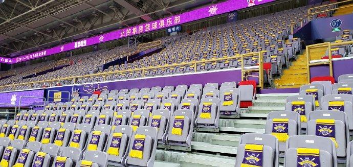 为迎接新赛季首战,北控主场将为球迷发放紫色助威巾