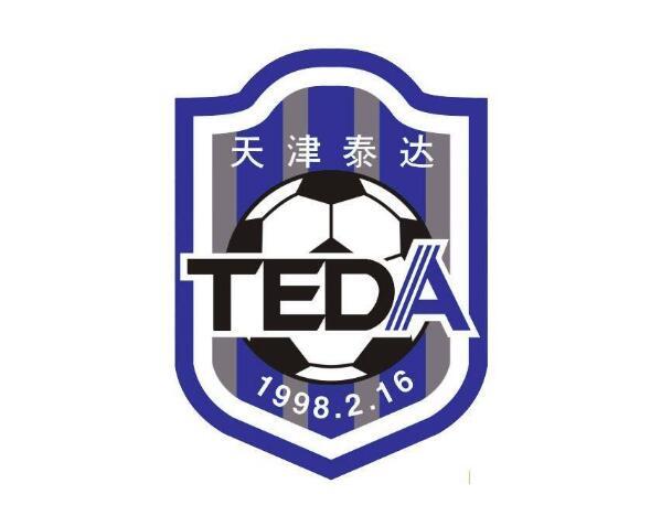 权健集团以不当得利为由状告泰达,11月14日开庭
