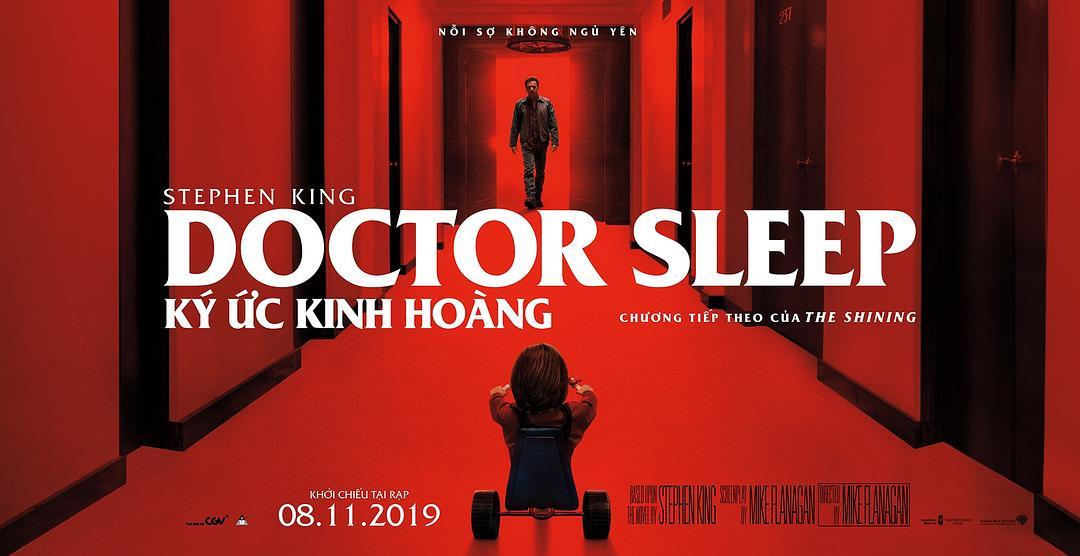 詹姆斯称赞《睡梦医生》:很精彩的《闪灵》续集