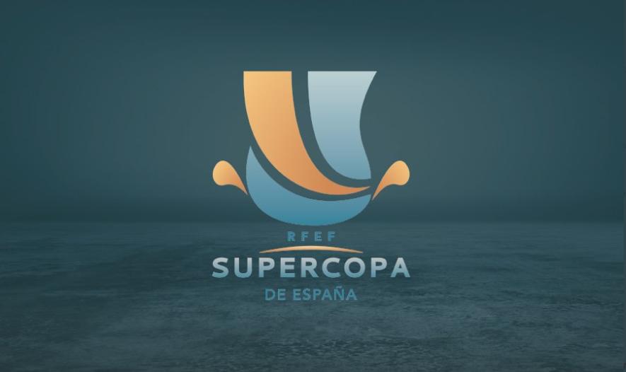 官方:本赛季西班牙超级杯的举办地为沙特阿拉伯
