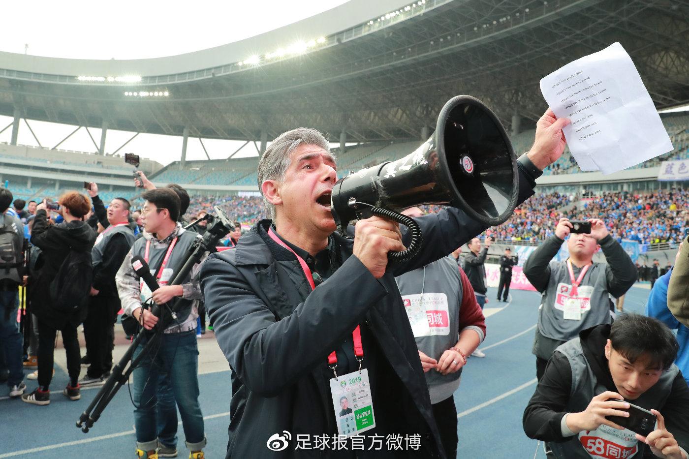 永昌主帅古特比:用国庆阅兵激励球员,中国缺乏双足球员