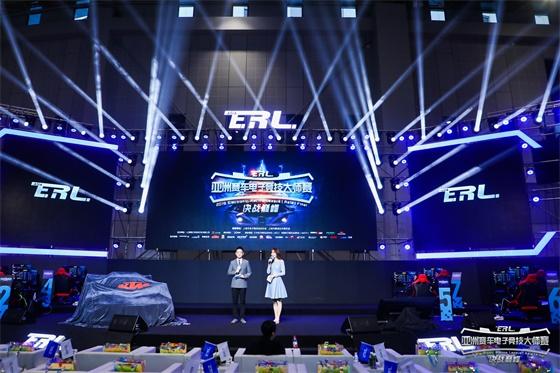 """开启新""""竞""""界,ERL亚洲赛车电子竞技大师赛顺利收官"""