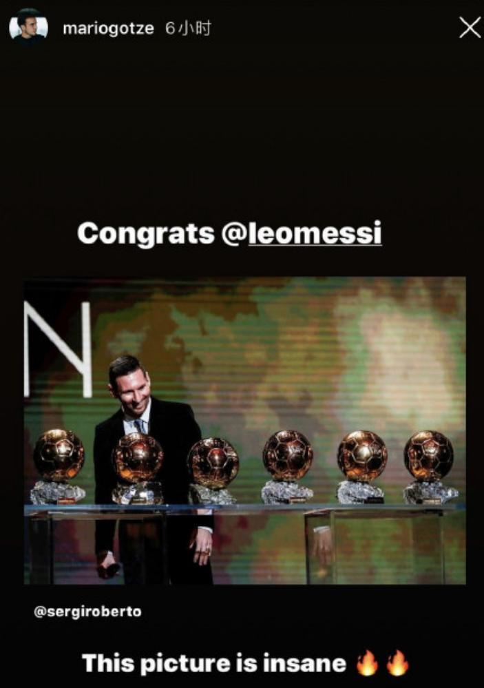 梅西六夺金球奖,格策更新动态祝贺阿根廷人获奖