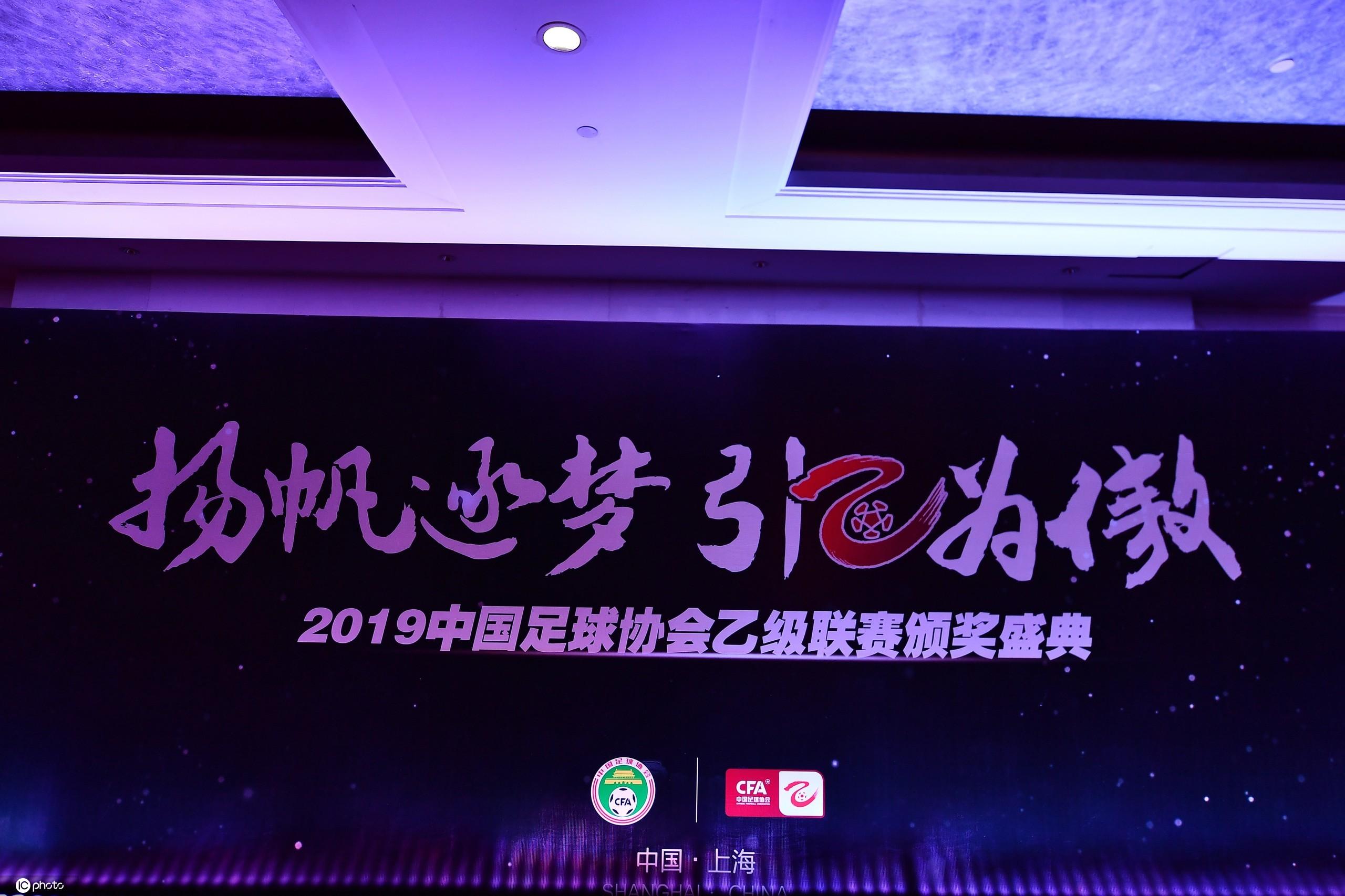 2019中乙联赛最佳运动员:朱世玉当选;马晓磊荣获最佳射手
