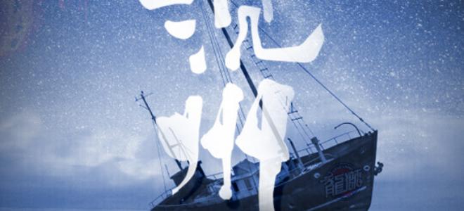 """非胜不可!同曦男篮赛前发布对阵广州海报""""破釜沉州"""""""