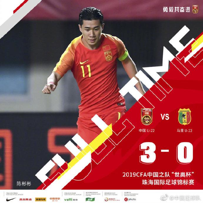 津媒:3-0完胜马里缓解舆论压力,奥预赛前国奥收获信心