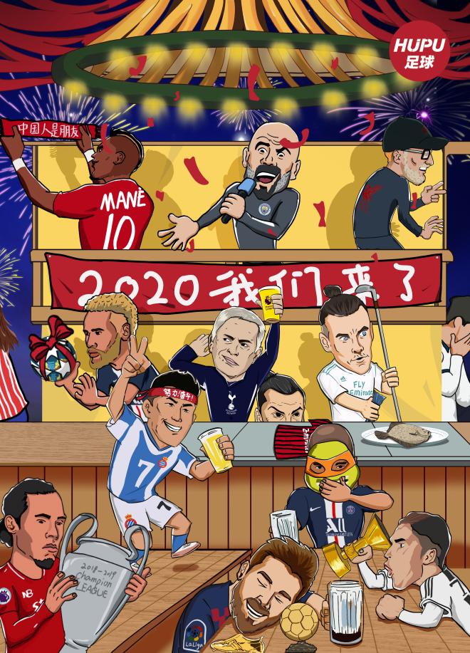 图集:2019年赢球比分原创海报合集,哪一张是你最爱