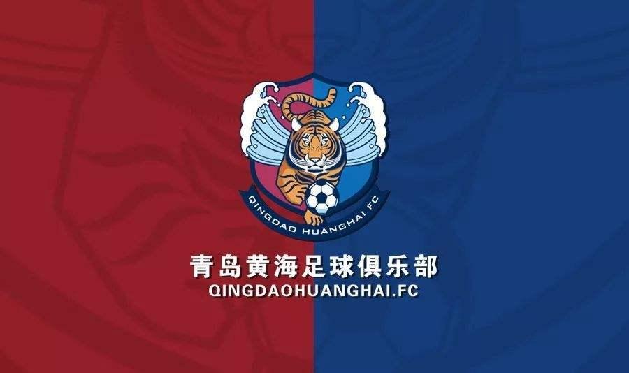 青媒:黄海否认承办中超新赛季开幕式及拖欠球员奖金