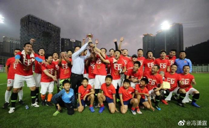 冯潇霆:每年公益赛都是大聚会,为青少年提供帮助机会
