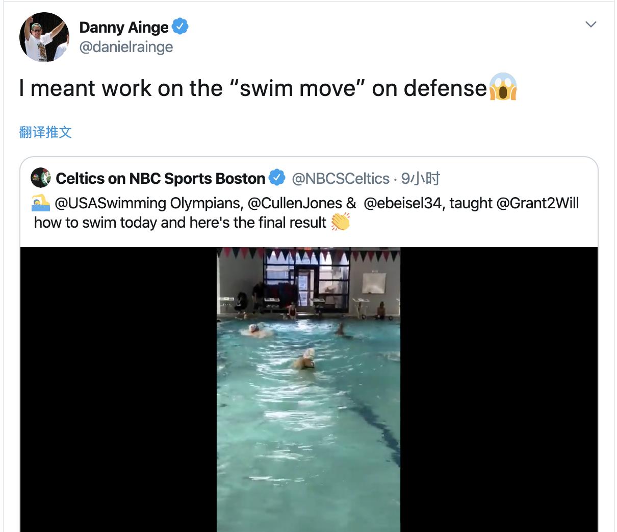 安吉打趣格威参加游泳课:我说的swim move是指防守卡位