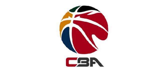 CBA联盟官宣:推迟2月1日起所有赛事,购票者可退票
