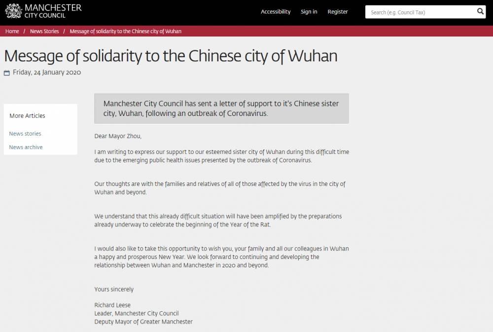 曼市写给武汉的声援信:给我们的姊妹城市武汉以支持