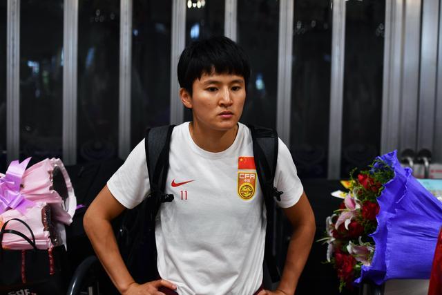 澳媒:中国女足抵达澳洲后被隔离,直至2月5日