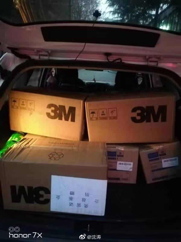速度!莫雷诺公益基金捐赠第一批物资已配送至武汉医院