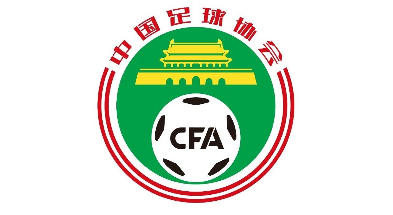 足协官方:2020赛季中超联赛将延期开赛