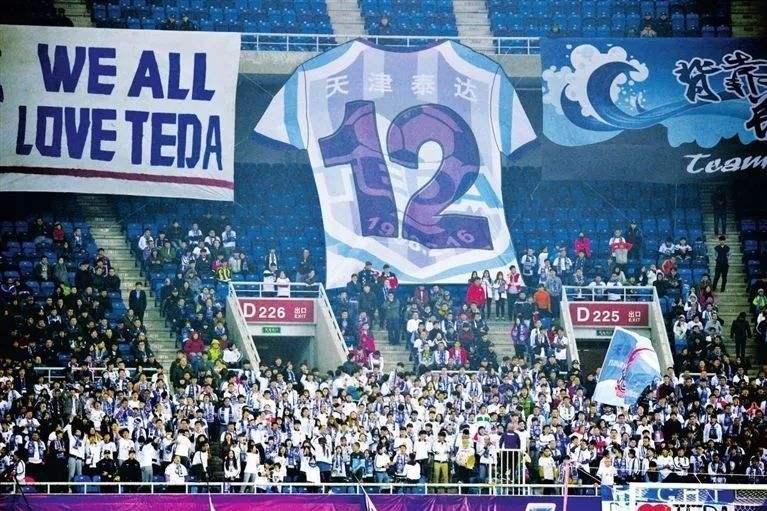 记者:自98年接过天津足球大旗,泰达22年投入迫近百亿