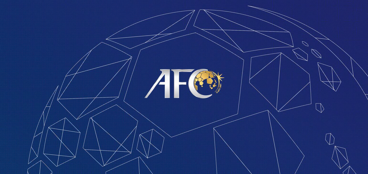亚足联官方:2月4日召开会议商讨疫情爆发后赛事调整安排