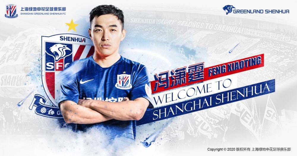 冯潇霆:开心来到申花大家庭,望把自己的经验转为成绩