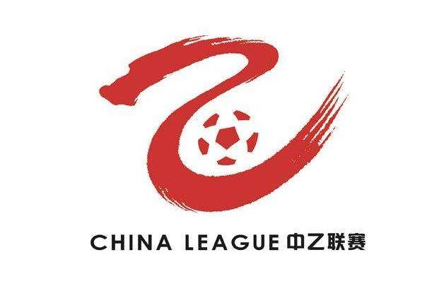 中乙6队未交工资奖金确认表,上海搏击长空等8队或递补