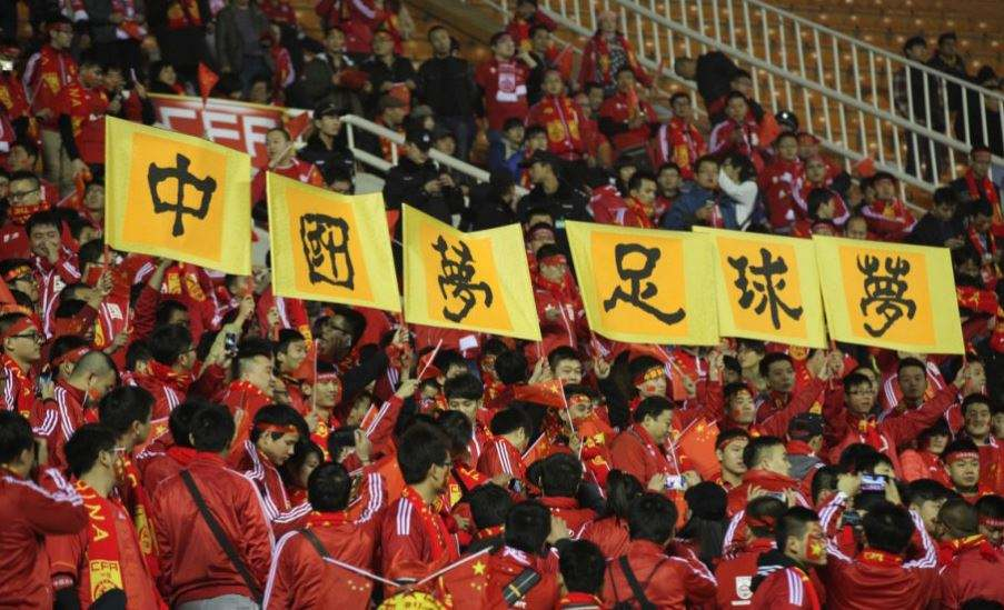 """中国新闻网:与疫情奋战,中国足球应尽快""""自救"""""""