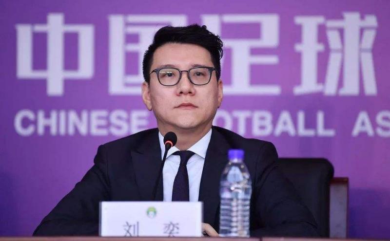 """北青:足协与亚足联就国足世预赛事宜进行""""非正式""""沟通"""
