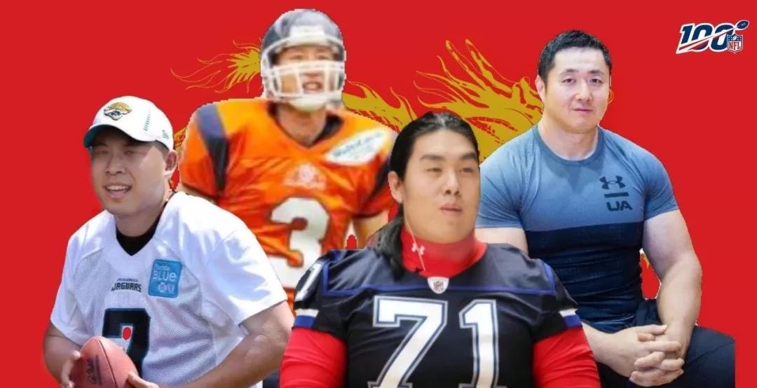 起步, 攀升, 飞跃—这是橄榄球的中国力量