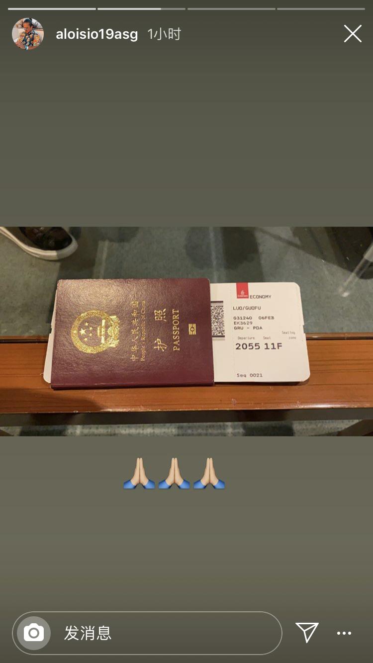 """阿洛伊西奥Ins晒中国护照,登机牌显示姓名""""洛国富"""""""
