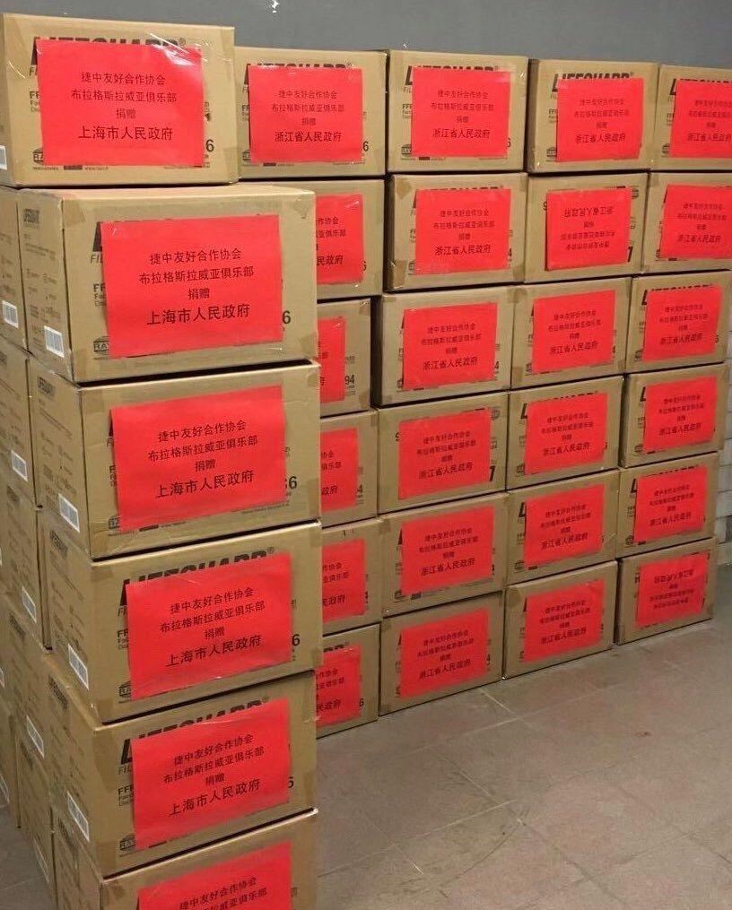 博主:布拉格斯拉维亚俱乐部为中国捐赠抗击疫情物资