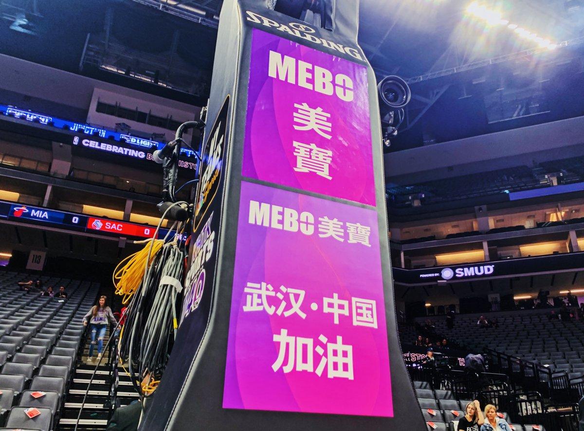 国王官推晒主场篮球架赞助商海报为中国武汉加油祝福