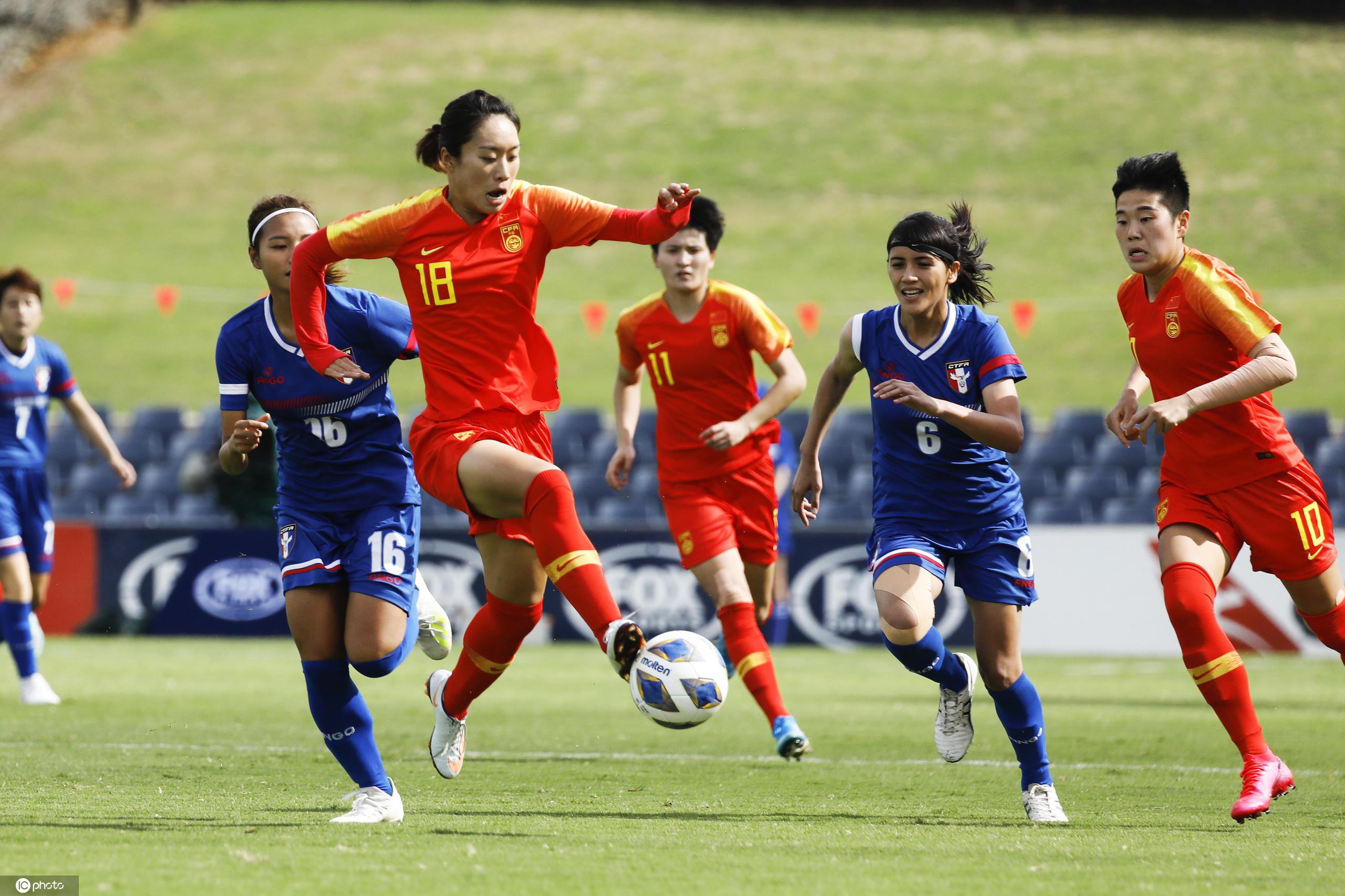 奥预赛:王珊珊双响,女足5-0胜中国台北提前出线