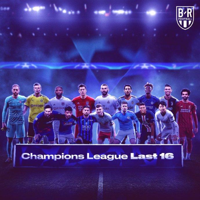 B/R海报预热:离欧冠八分之一决赛还有一周,准备好了吗