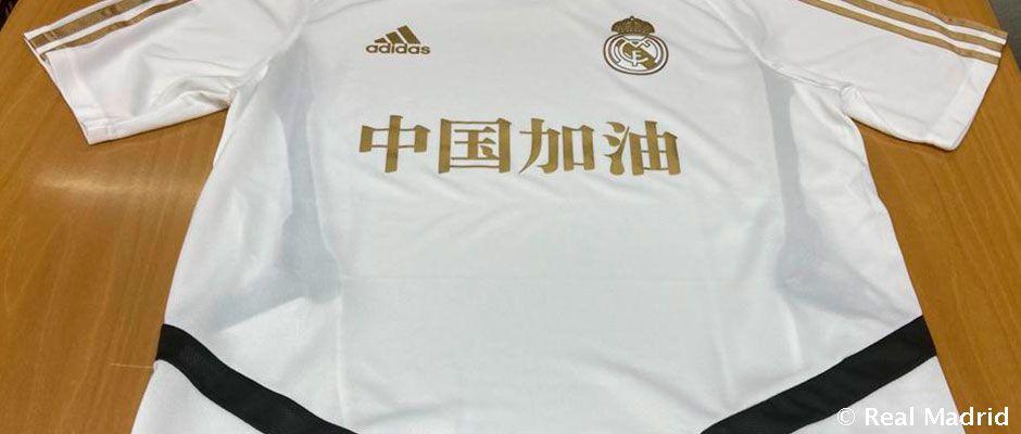 """点赞!与塞尔塔赛前,皇马将身穿""""中国加油""""T恤入场"""