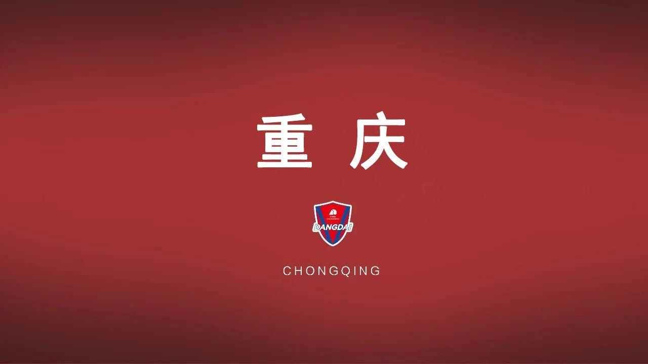 重庆官方:新冠加剧市场困难,斯威2020年起不再冠名
