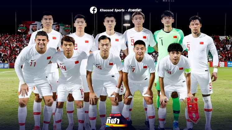 泰国足协:密切关注疫情,不排除中国队比赛取消可能性