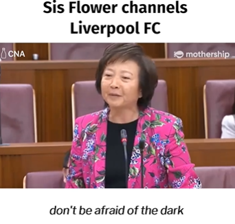 新加坡议员朗诵利物浦队歌,为参加防疫工作的副总理打气